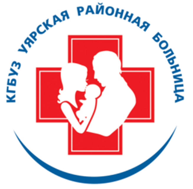 "КГБУЗ ""Уярская районная больница"""